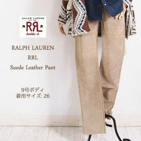 【SALE】【RRL by Ralph Lauren】 ラルフローレン DOUBLE RL ダブルアールエル スエードレザーパンツ/BEIGE