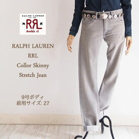 【SALE】【RRL by Ralph Lauren】 ラルフローレン DOUBLE RL ダブルアールエル SKINNY FIT ジーンズ/GREY