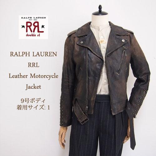 【SALE】【RRL by Ralph Lauren】ラルフローレン DOUBLE RL ダブルアールエル レザー ライダース ジャケット