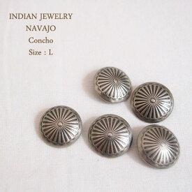 インディアン ジュエリー ナバホ コンチョ スタンプ フラワー Lサイズ 2cm/1個INDIAN JEWELRY NAVAJO Conchoメール便可
