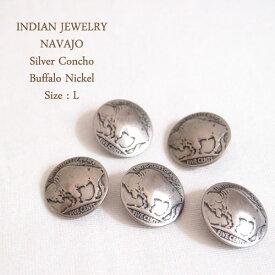 インディアン ジュエリー ナバホ コンチョ 5セントコイン バッファロー ニッケル Lサイズ 2cm/1個INDIAN JEWELRY NAVAJO Concho Buffalo Nickel FiveCentsメール便可