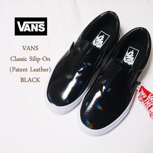 バンズ レディースサイズ クラシック スリッポン パテントレザー スニーカー/ブラックVANS Classic Slip-On Patent Leather Black