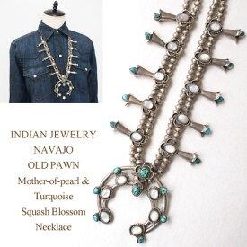 インディアン ジュエリー ナバホ OLD PAWN NAVAJO マザーオブパール&ターコイズ スカッシュブロッサム ナジャヘッド ネックレスINDIAN JEWELRY NAVAJO Nacklace