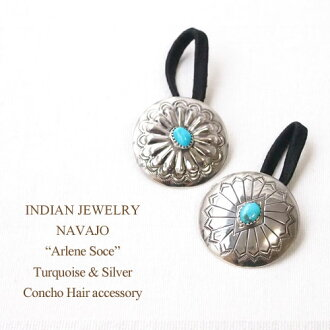"""Arlene Soce"" Navajo Indian Jewelry Silver turquoise stamped Concho hair Bobbles INDIAN JEWELRY NAVAJO Concho"
