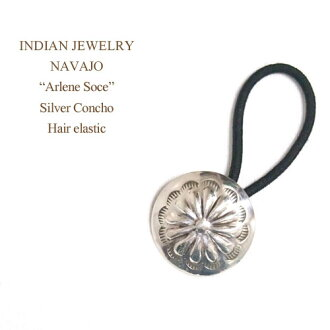 "Sterling Silver Navajo ""Arlene Soce"" Navajo stamped Silver Concho hair Bobbles INDIAN JEWELRY NAVAJO Concho"