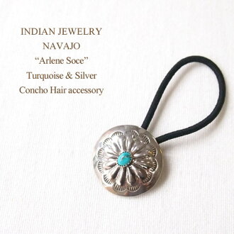 """Arlene Soce"" Navajo Indian Jewelry Silver turquoise flower stamp Concho hair Bobbles INDIAN JEWELRY NAVAJO Concho"