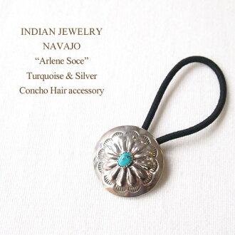 """""""阿琳辯解""""納瓦霍人印度珠寶銀綠松石花郵票康喬頭髮進網印度珠寶納瓦霍人康喬"""