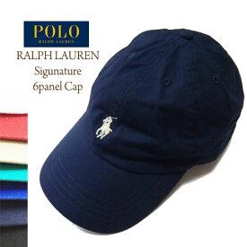 ポロ ラルフローレン ボーイズ キャップ ハット 帽子 ポニー ワンポイントPOLO Ralph Lauren Cap