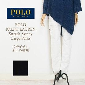 ラルフローレン ポロ レディース スキニー ストレッチ カーゴパンツPOLO Ralph Lauren Stretch Skinny Cargo Pant