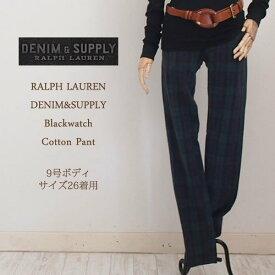 【SALE】【DENIM&SUPPLY by Ralph Lauren】ラルフローレン デニム&サプライ タータンチェック スリム コットン パンツ/GREEN【あす楽対応】