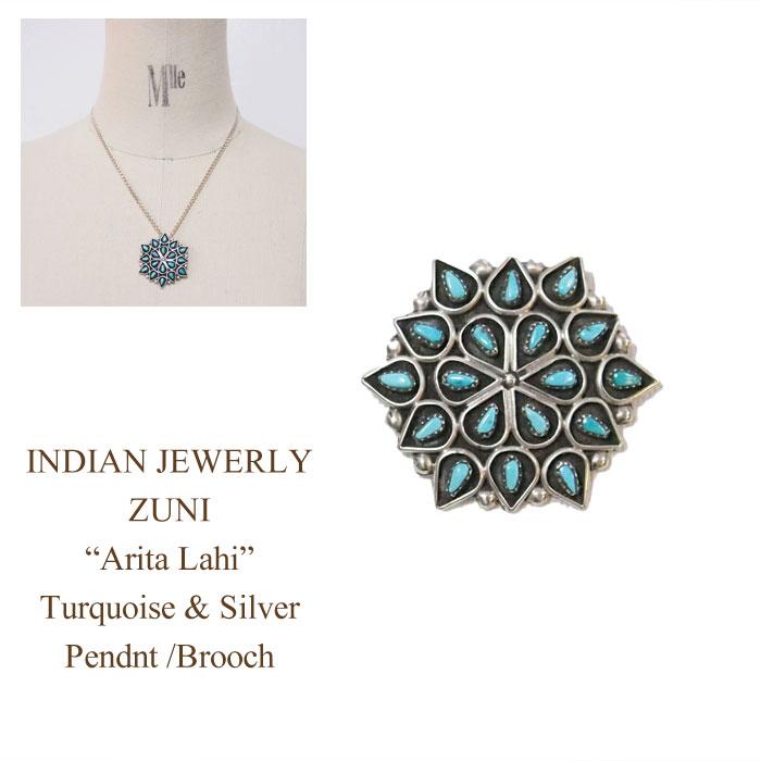 インディアン ジュエリー ズニ ARITA LAHI ペティットポイント ターコイズ ペンダントトップ&ピンINDIAN JEWELRY ZUNI Silver Pendant/Brooch