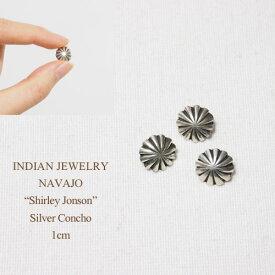 """インディアン ジュエリー ナバホ """"Shirley Jonson"""" シルバー アポロ パラシュート コンチョ 1cm/1個INDIAN JEWELRY NAVAJO Silver Conchoメール便可"""