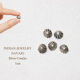 インディアン ジュエリー ナバホ シルバー アポロ パラシュート コンチョ 1cm/1個INDIAN JEWELRY NAVAJO Silver Conchoメール便可