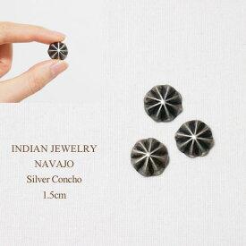 インディアン ジュエリー ナバホ シルバー アポロ パラシュート コンチョ 1.5cm/1個INDIAN JEWELRY NAVAJO Silver Conchoメール便可