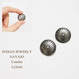 インディアンジュエリー ナバホ コンチョ フラワー スタンプ Lサイズ 2cm/1個INDIAN JEWELRY NAVAJO Conchoメール便可