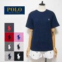 【メール便送料無料】ラルフローレン ポロ ボーイズサイズ コットン ソリッド クルーネック TシャツPOLO by Ralph Lauren Boy's T-shir…