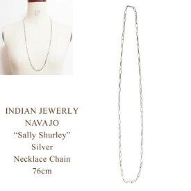"""インディアンジュエリー ナバホ """"Sally Shurley"""" シルバー チェーン ネックレス ナバホチェーン 76cmINDIAN JEWELRY NAVAJO Necklace"""