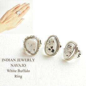 インディアンジュエリー ナバホ ホワイトバッファロー ターコイズ シルバー リング 3種INDIAN JEWELRY WhiteBuffalo Turquoise Silver Ring