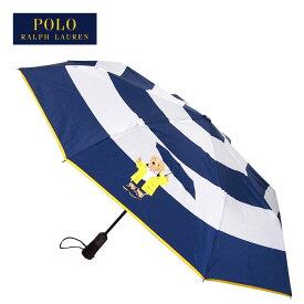 ラルフローレン ポロ ポロベアー プリント 自動開閉 折りたたみ 傘 アンブレラ/ネイビー/ホワイトPOLO Ralph Lauren