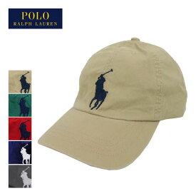 ラルフローレン ポロ ボーイズ キャップ ビッグポニー ナンバリング キャップ 帽子/ベージュPOLO Ralph Lauren Capメール便可
