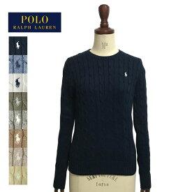 ポロ ラルフローレン レディース ケーブル編み クルーネック コットン ニット セーター ワンポイント POLO Ralph Lauren Knit Top