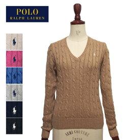 【送料無料】ラルフローレン ポロ レディース ケーブル編み Vネック コットンニット セーターPOLO Ralph Lauren Knit Top