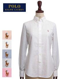 【メール便送料無料!】ラルフローレン ポロ スリムフィット オックスフォード ボタンダウン シャツRalph Lauren POLO Oxford Shirts Slim Fitメール便可