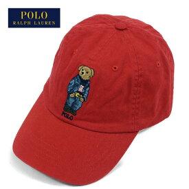 ラルフローレン ポロ ビッグ ポロベアー キャップ デニムスタイル 帽子/レッドPOLO Ralph Lauren Cap