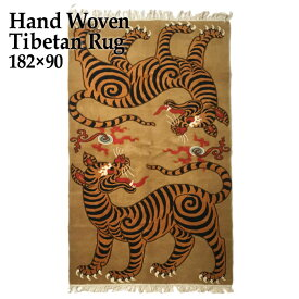 TIBETAN RUG チベタンラグ 絨毯 タイガー/Tiger/182×90