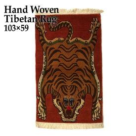 TIBETAN RUG チベタンラグ 絨毯 タイガー/Tiger/103×59