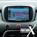 FIAT500X 専用 7型・8型 AV一体型カーナビ 取付キット(アイドルストップ対策ユニット付・ナビ男くんオリジナル)