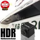 MINI(F55/F56/F57)純正ナビ専用バックカメラパック