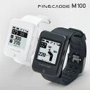 ★ドッグレッグ搭載★ゴルフナビ ゴルフGPS 腕時計型 ファインキャディ(FineCaddie) M100(リストバンド付き)<ブラック>