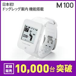 【累積販売1万台以上】ゴルフナビゴルフGPS腕時計型音声案内距離測定器ファインキャディ(FineCaddie)M100(リストバンド付き)<ホワイト>