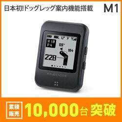 【新】ゴルフナビゴルフGPS腕時計型ファインキャディ(FineCaddie)M1<ブラック>