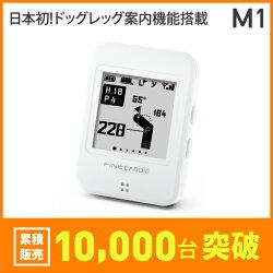 【新】ゴルフナビゴルフGPS腕時計型ファインキャディ(FineCaddie)M1<ホワイト>
