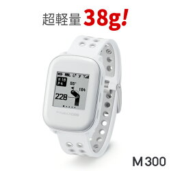 ファインキャディ(FineCaddie)M300<ホワイト>