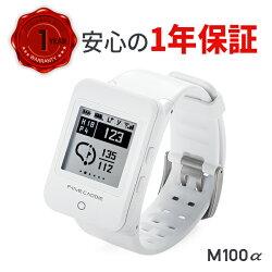ファインキャディ(FineCaddie)M100アルファ<ホワイト>