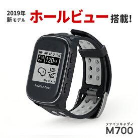 [ポイント10倍]ゴルフナビ・ゴルフGPS・19年新モデル・高低差・みちびき・GPS・腕時計型・距離測定器・コースデータ自動更新・超軽量38g ファインキャディ(FineCaddie) M700 (ブラック)