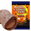 ハロウィンナボナロングライフ チョコレート 5個入り【東京自由が丘亀屋万年堂のナボナ】かぼちゃ/チョコチップ/パン…
