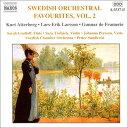 スウェーデン管弦楽名曲集2