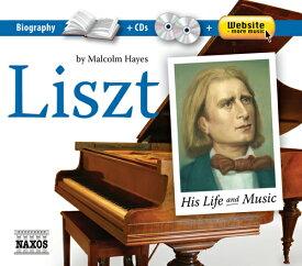 フランツ・リスト(1811-1886):生涯と音楽