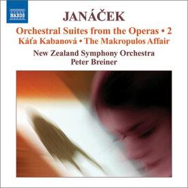 ヤナーチェク:オペラからの管弦楽編曲集2