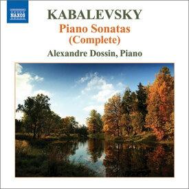 カバレフスキー:ピアノ・ソナタ全集
