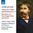 サラサーテ(1844-1908):ヴァイオリンと管弦楽のための作品集 第3集