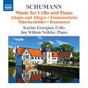 シューマン(1810-1856):チェロとピアノのための音楽集