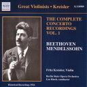 ベートーヴェン/メンデルスゾーン:フリッツ・クライスラーのヴァイオリン協奏曲録音全集1(クライスラー)(1926)