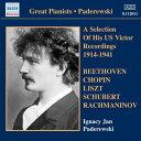 パデレフスキ:彼自身が選曲したアメリカ・ビクター録音集1914-1941年