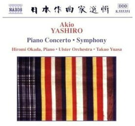 矢代 秋雄:ピアノ協奏曲/交響曲