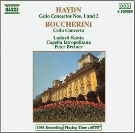 ハイドン: チェロ協奏曲第1番ハ長調Hob.VIIb-1/同第2番ニ長調Hob.VIIb-2/ボッケリーニ: チェロ協奏曲変ロ長調G.482